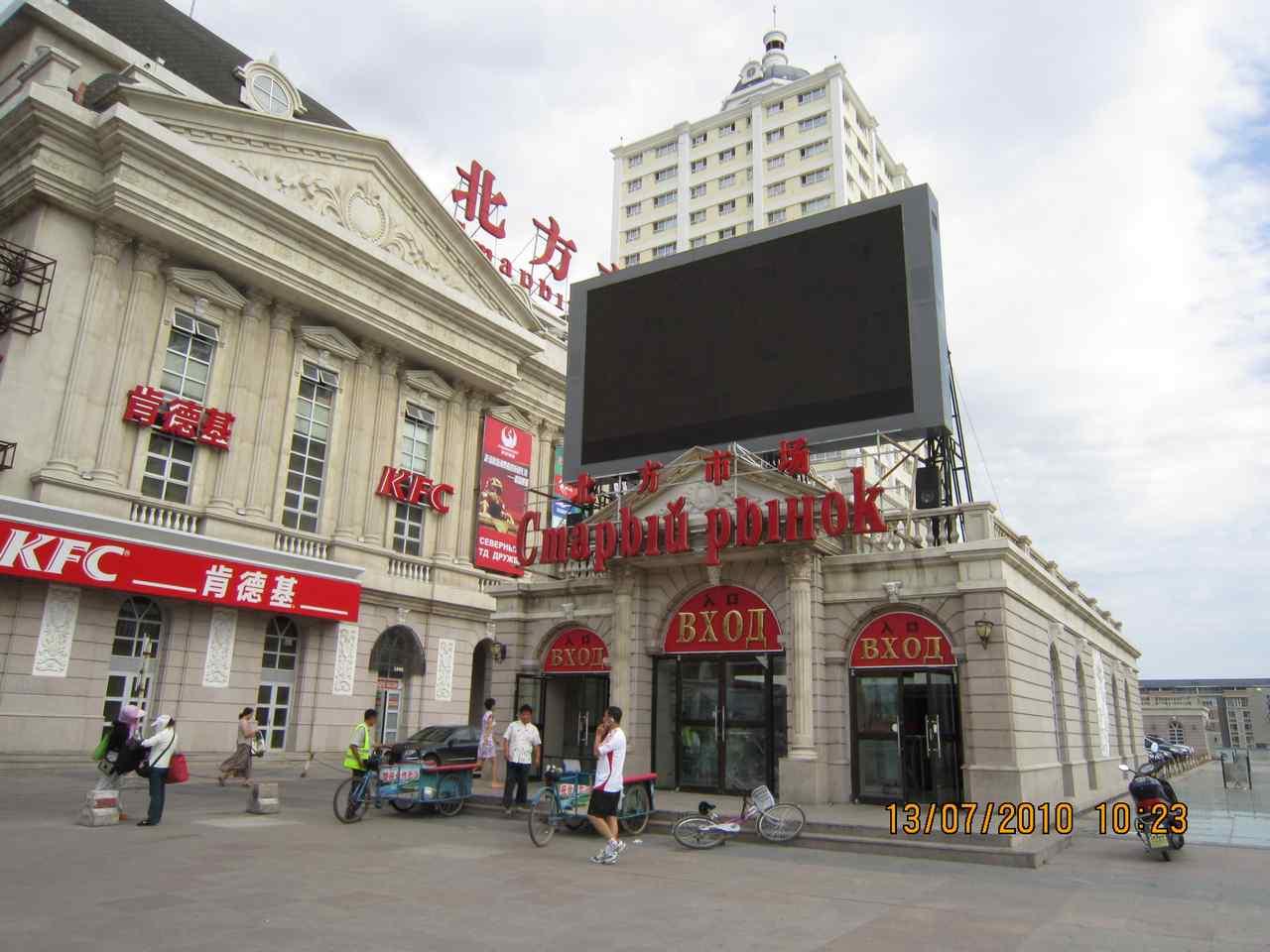 Авиабилеты Маньчжурия Пекин дешевые от 5 936 рублей цены