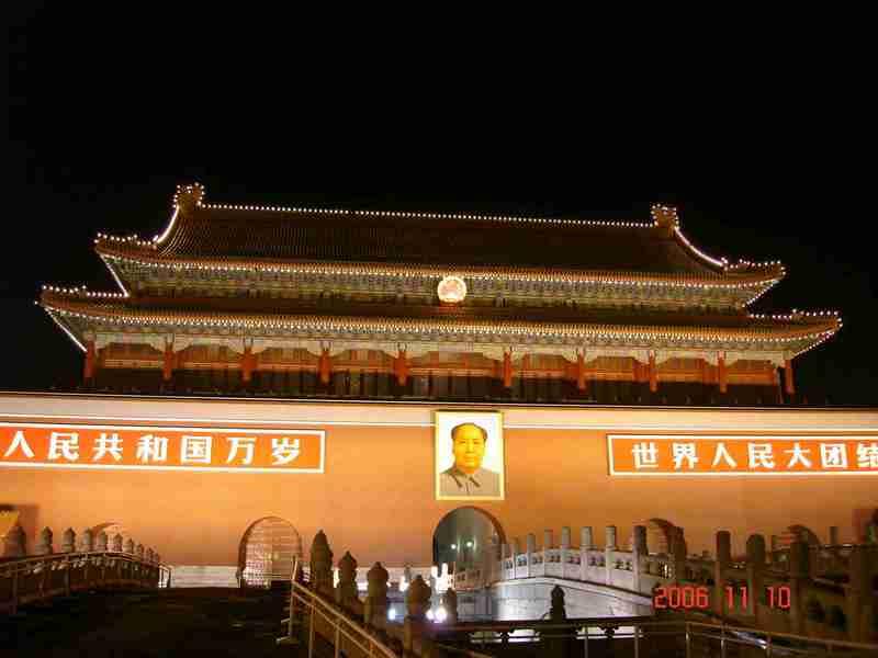 Пекин Маньчжурия авиабилеты цена от 16361 рублей